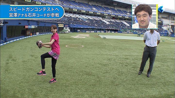 miyazawa20140629_16.jpg