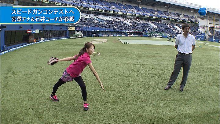 miyazawa20140629_17.jpg