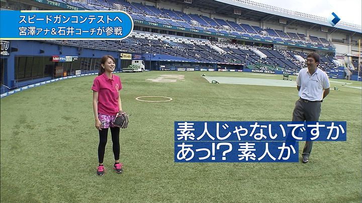 miyazawa20140629_18.jpg