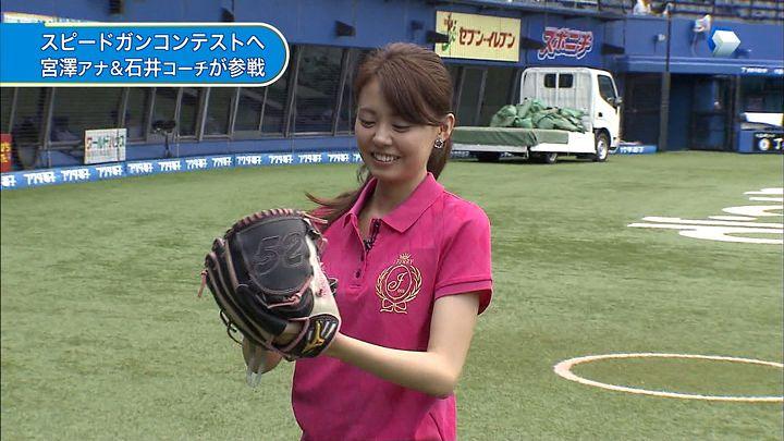 miyazawa20140629_19.jpg