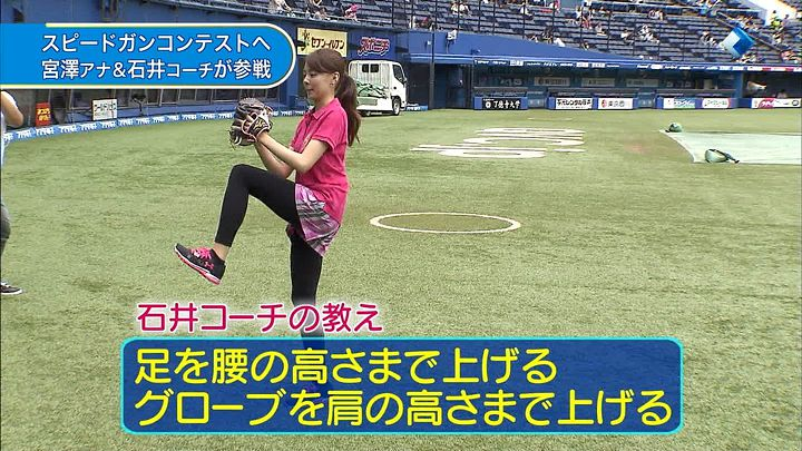 miyazawa20140629_21.jpg
