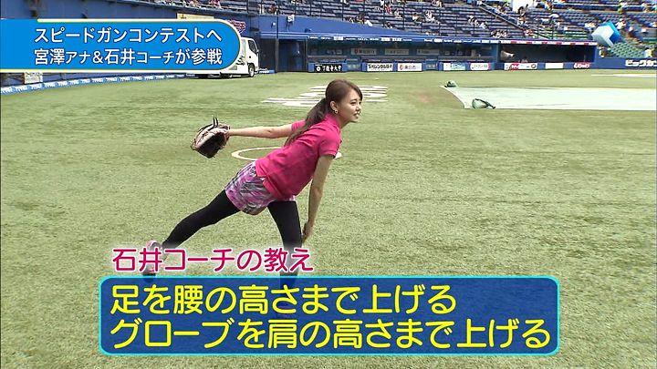 miyazawa20140629_22.jpg