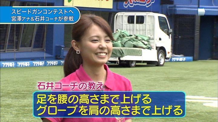 miyazawa20140629_23.jpg