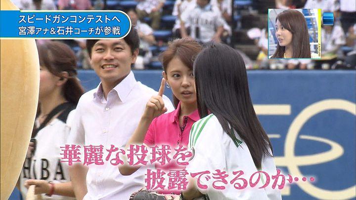 miyazawa20140629_26.jpg