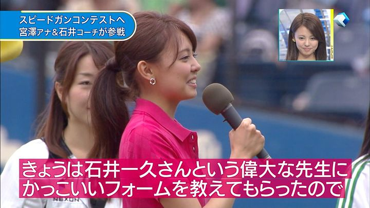 miyazawa20140629_27.jpg