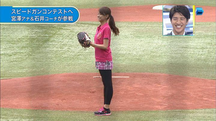 miyazawa20140629_28.jpg