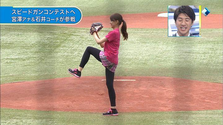 miyazawa20140629_29.jpg