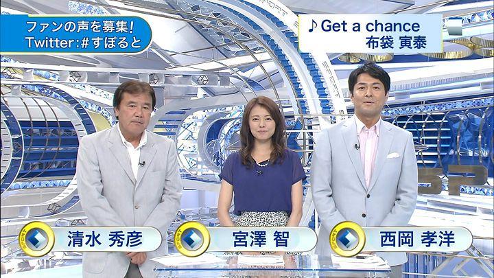 miyazawa20140702_01.jpg