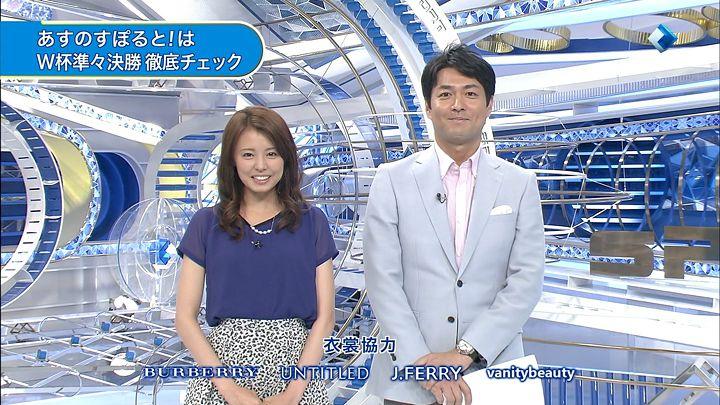 miyazawa20140702_21.jpg