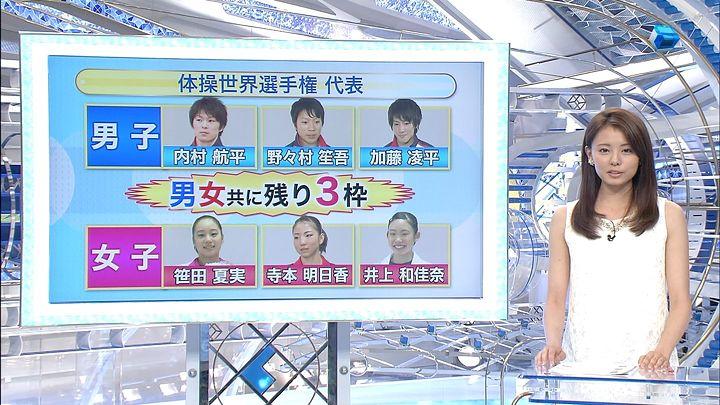miyazawa20140703_14.jpg