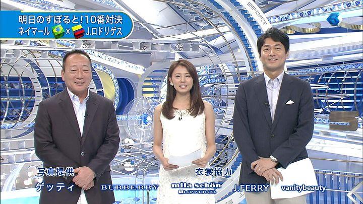 miyazawa20140703_19.jpg