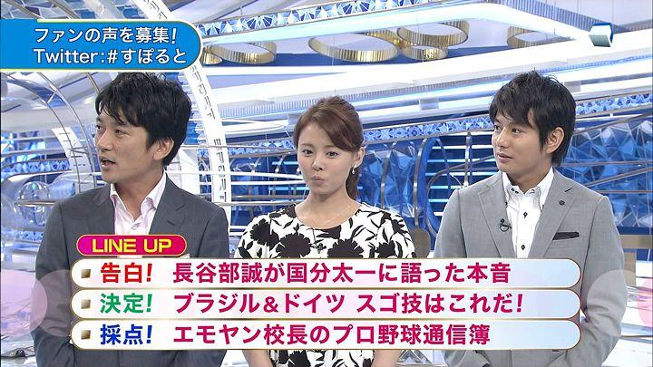 miyazawa20140705_02.jpg
