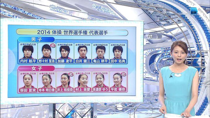 miyazawa20140706_11.jpg