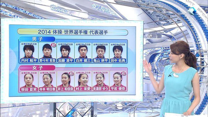 miyazawa20140706_12.jpg