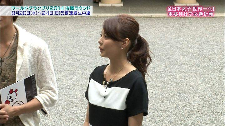 miyazawa20140706_23.jpg