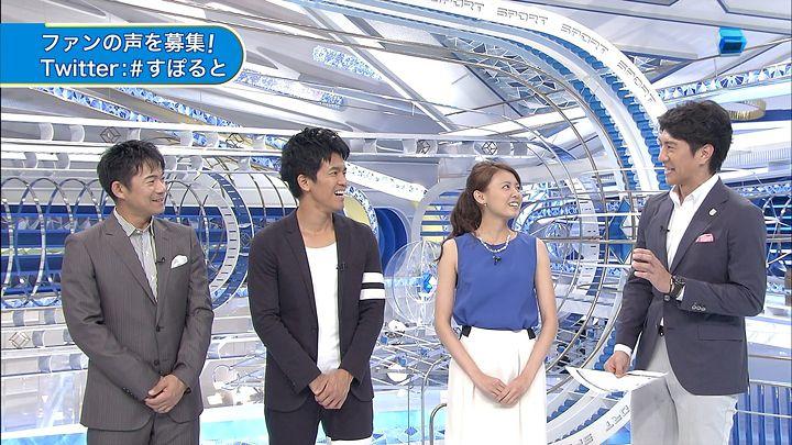 miyazawa20140711_03.jpg