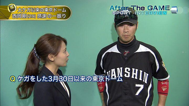 miyazawa20140711_06.jpg