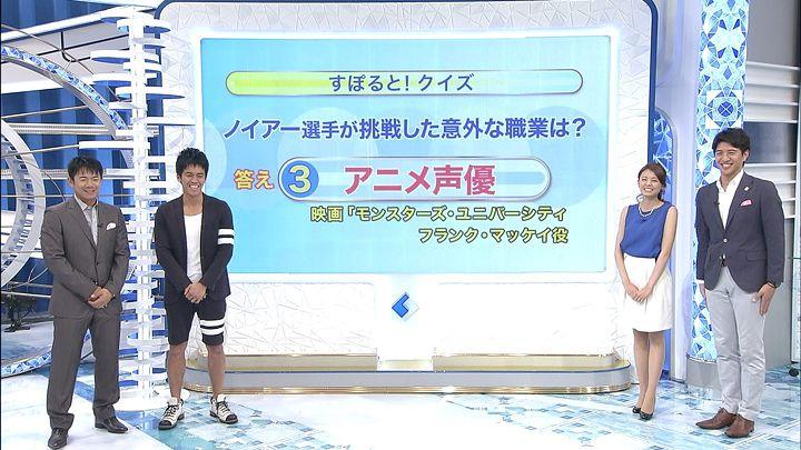 miyazawa20140711_09.jpg