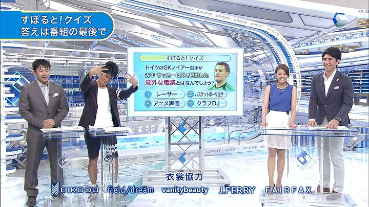 miyazawa20140711_11.jpg