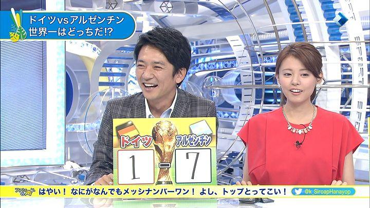 miyazawa20140712_09.jpg