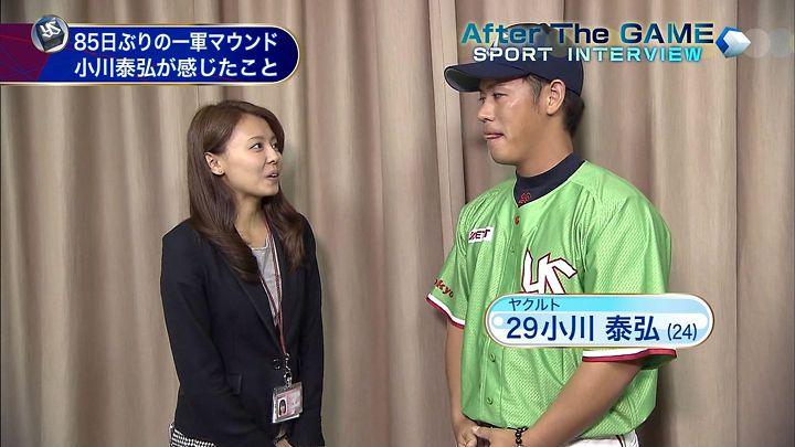 miyazawa20140712_17.jpg