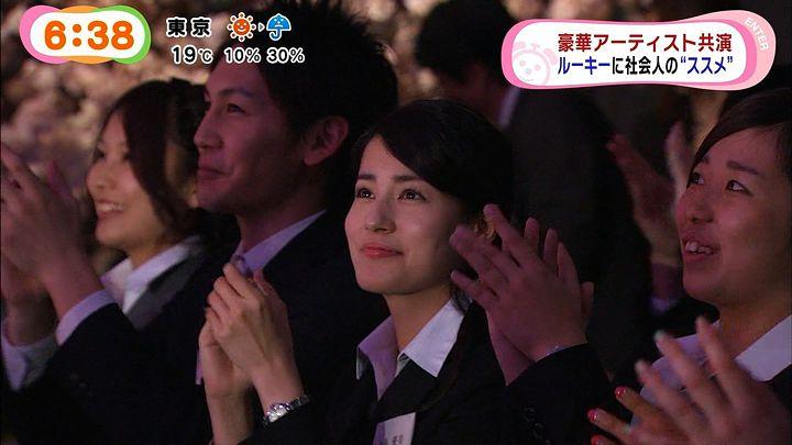 nagashima20140402_02.jpg