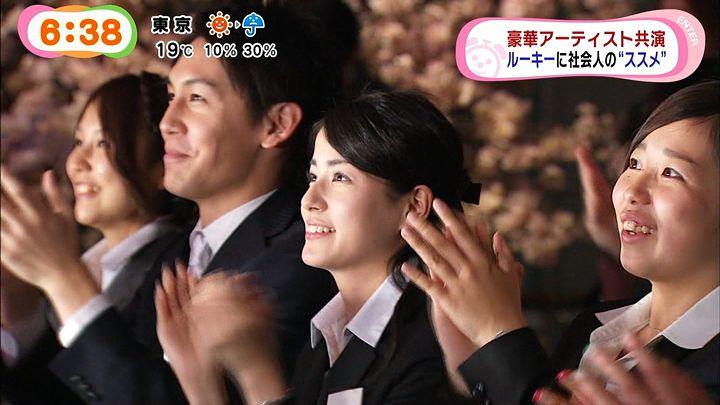 nagashima20140402_04.jpg