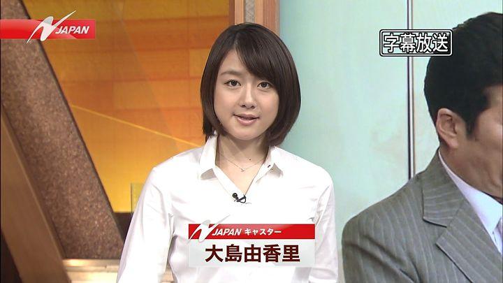 oshima20140203_01.jpg