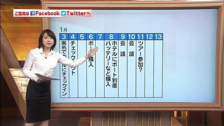 oshima20140203_03.jpg