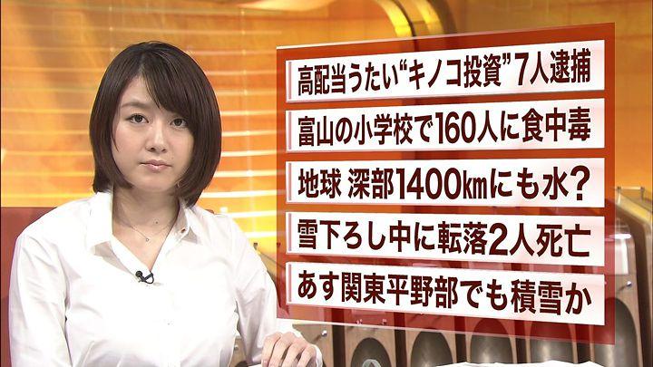 oshima20140203_09.jpg