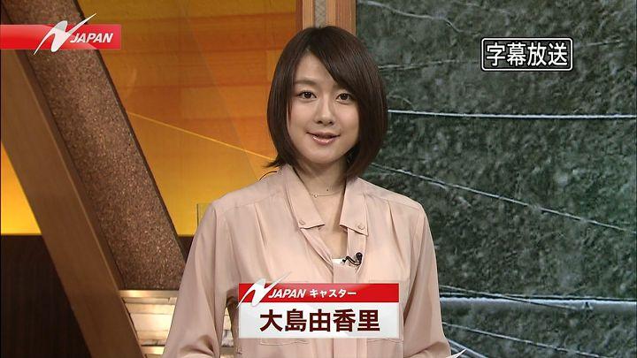 oshima20140204_01.jpg