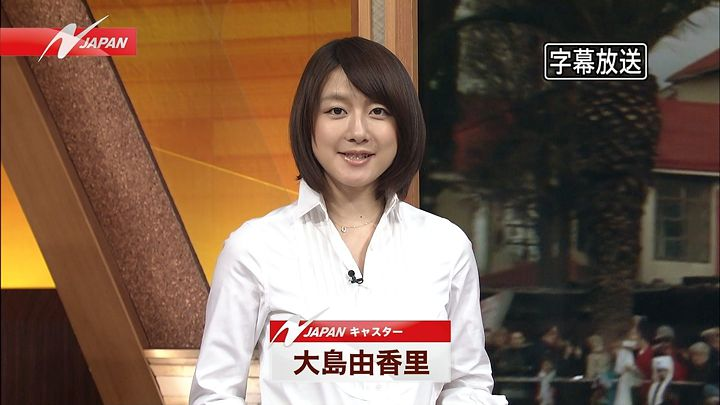 oshima20140205_02.jpg