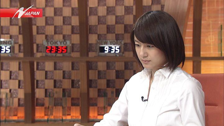 oshima20140205_04.jpg