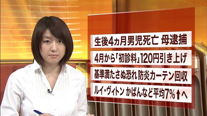 oshima20140205_11.jpg