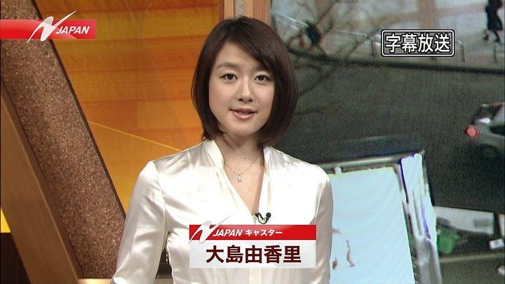 oshima20140207_02.jpg