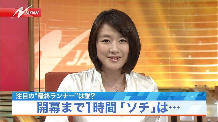 oshima20140207_08.jpg