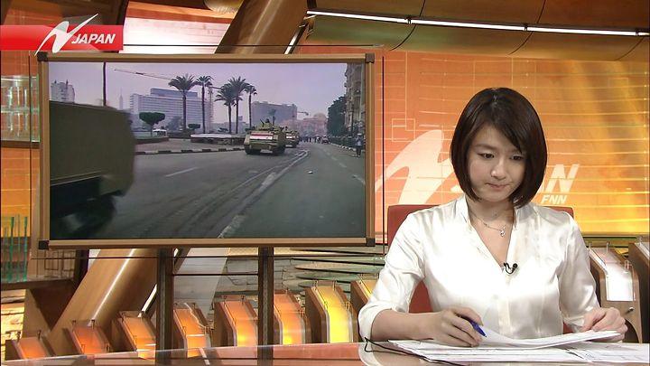 oshima20140207_09.jpg