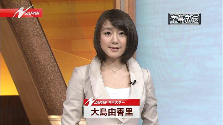 oshima20140213_02.jpg