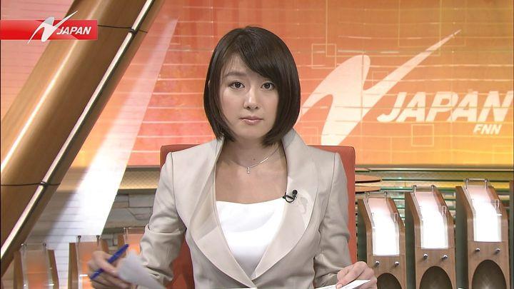 oshima20140213_08.jpg