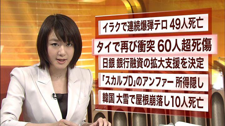 oshima20140218_05.jpg