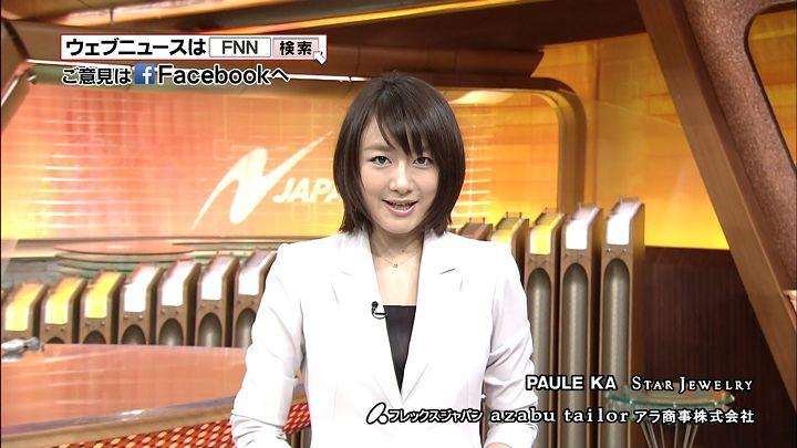 oshima20140218_09.jpg