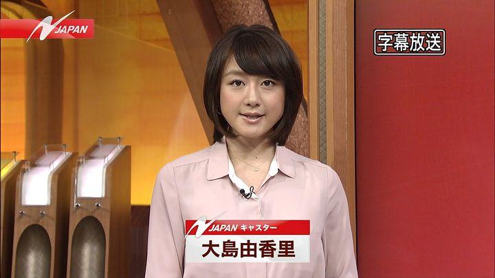 oshima20140224_01.jpg