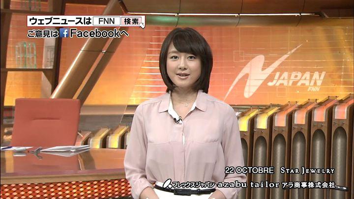 oshima20140224_11.jpg