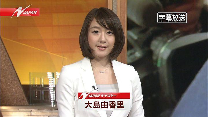 oshima20140226_01.jpg