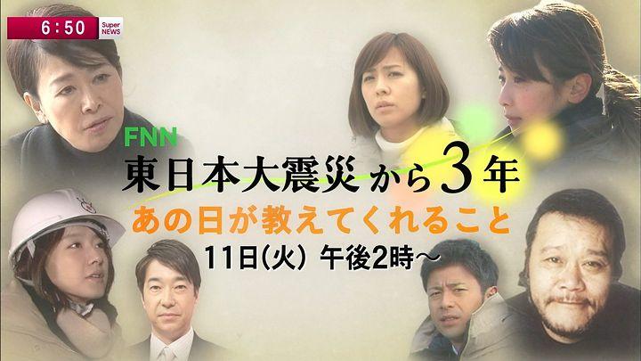 oshima20140305_02.jpg