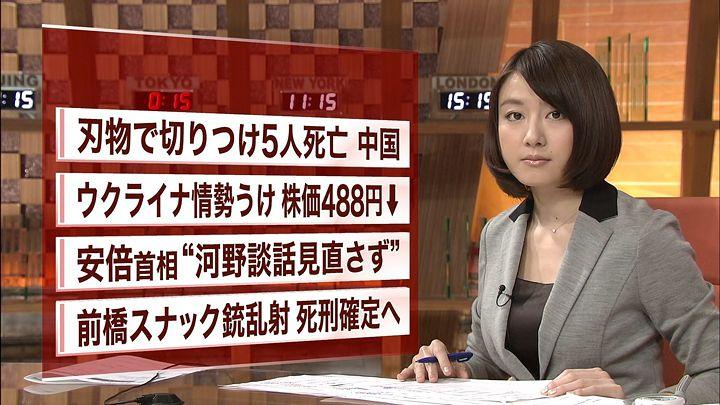 oshima20140314_07.jpg