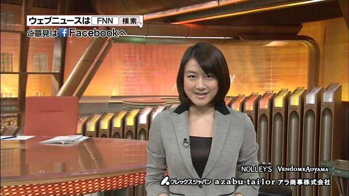 oshima20140314_12.jpg