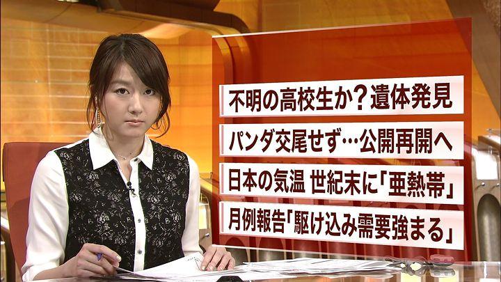 oshima20140317_08.jpg