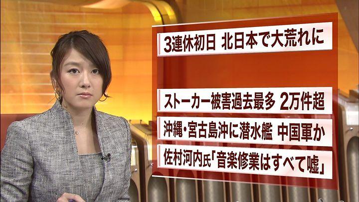 oshima20140320_09.jpg