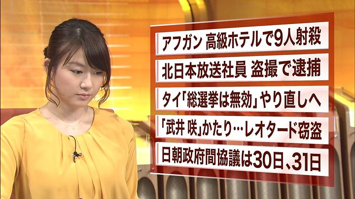 oshima20140321_05.jpg